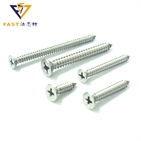 DIN 7982 Stainless Steel Cross Recessed Countersunk Head Tapping Screws