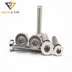 DIN 7984 Stainless steel Hexagon socket thin cheese head machine screw