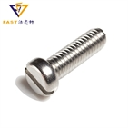 DIN 84 Slotted Cheese Head Screws