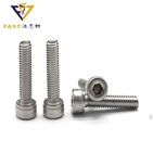 din 912 Stainless steel Hexagon socket cap screw with knurled thumb